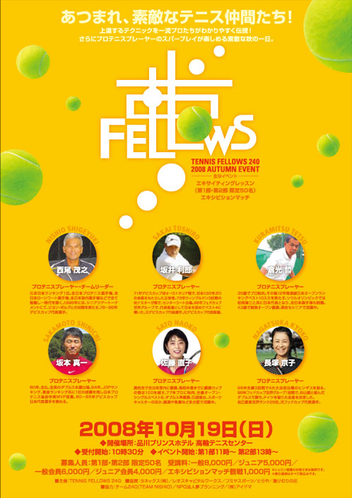 TennisFellows240.jpg