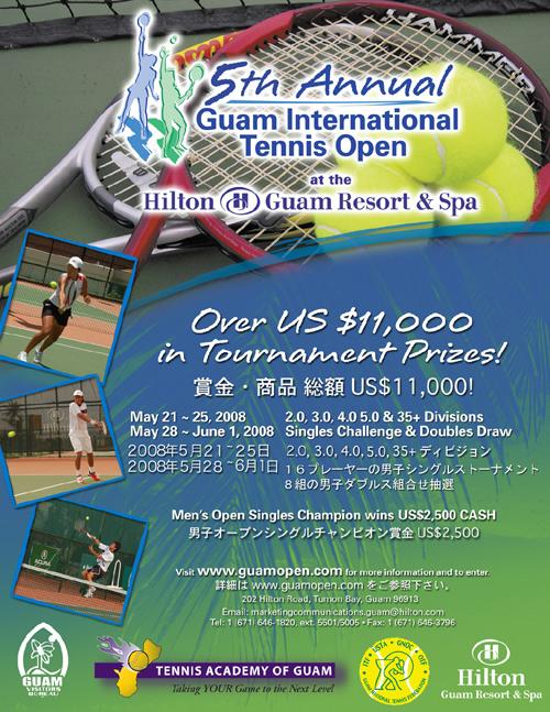グアムインターナショナルテニスオープン